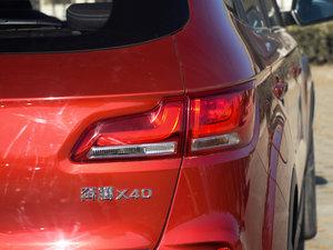 2017款1.6L 手动尊享型 尾灯