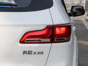 2017款1.6L 自动豪华型 尾灯