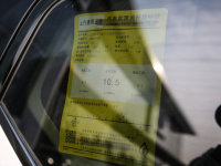 其它宝骏RS-5工信部油耗标示