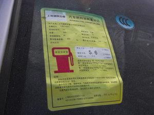 2012款改款 1.0L 手动P-TEC优越版 工信部油耗标示