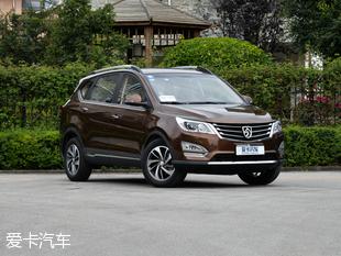 宝骏汽车2015款宝骏560