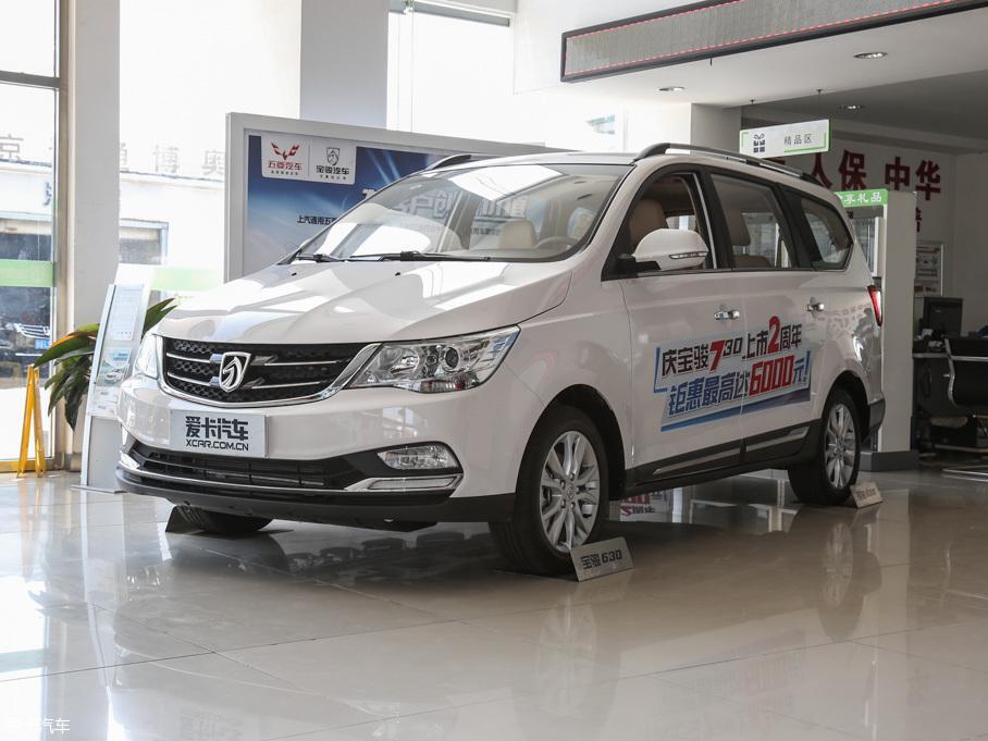 2016款宝骏730 1.5L 手动舒适型 7座