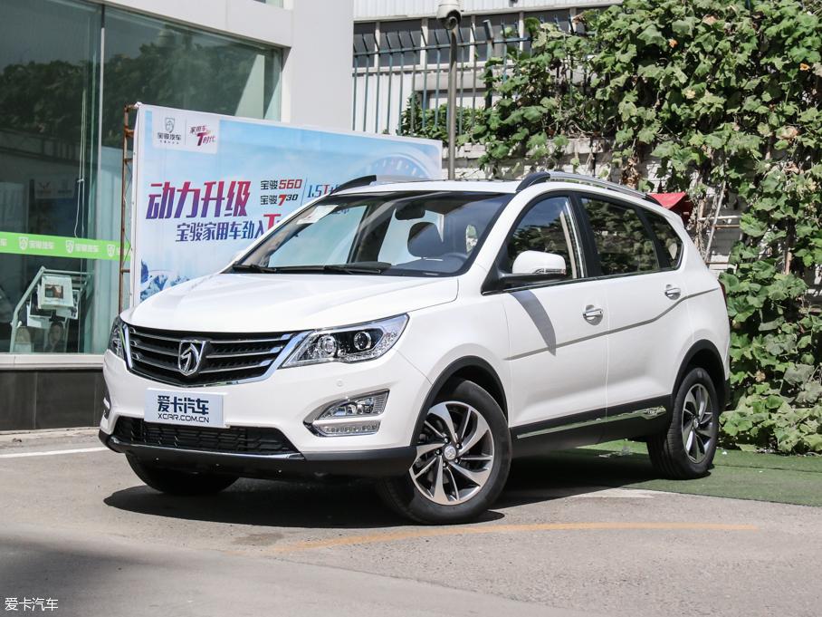 宝骏560许昌最高优惠5000元 现车在售