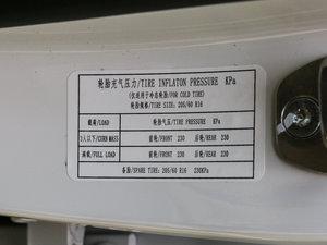 2017款1.5L 手动豪华型 其它