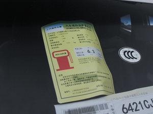 2017款1.5L 手动时尚型 工信部油耗标示