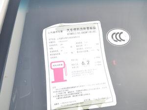 2017款1.2L 手动超值型 工信部油耗标示