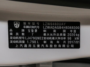 2017款1.8L iAMT尊享型 7座 其它