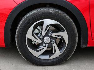 2017款1.5L 自动豪华型 轮胎