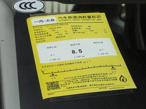 2019款330TSI 两驱豪华型 国V 工信部油耗标示