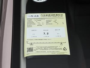 2019款1.5L 自动舒适型 工信部油耗标示