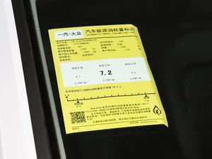 2019款280TSI 自动舒适型 工信部油耗标示