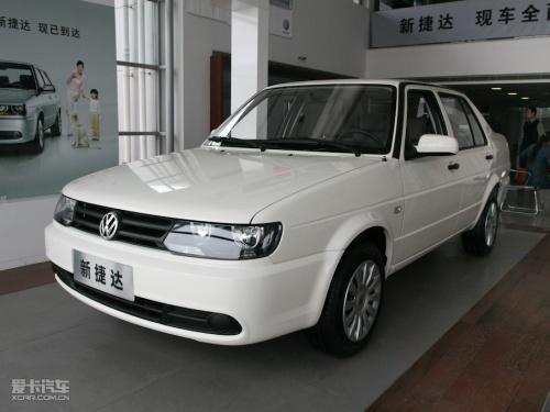 大众捷达200万纪念版福京4S店接受预定高清图片