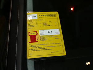 2017款330TSI DSG 豪华型 工信部油耗标示