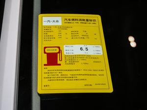 2017款1.6L 手动舒适型 工信部油耗标示