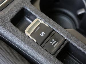 2017款1.6L 自动舒适百万辆纪念版 驻车制动器