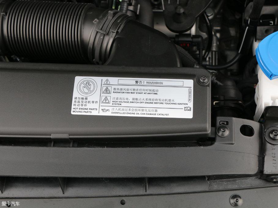 2018款高尔夫280TSI 自动R-Line