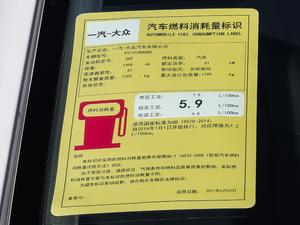 2018款1.5L 自动舒适型 工信部油耗标示