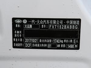 2018款1.5L 自动舒适型 其它