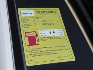 2018款1.5L 自动时尚型 工信部油耗标示