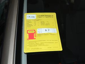 2018款1.5L 手动时尚型 工信部油耗标示
