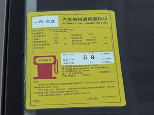 2018款280TSI DSG舒适型 工信部油耗标示