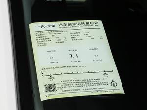 2018款280TSI DSG两驱舒适型 工信部油耗标示
