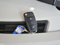 其它北斗星X5E钥匙