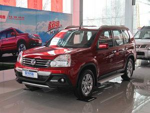 http://newcar.xcar.com.cn/2799/