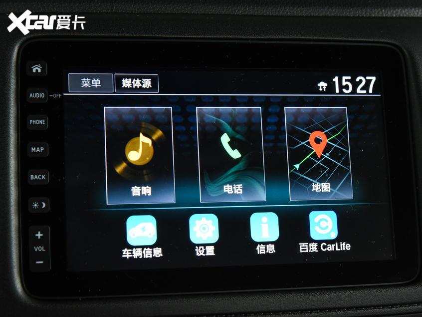 广汽本田2019款理念VE 1