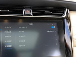 2019款1.5T 自动旗舰型 国VI 中控区