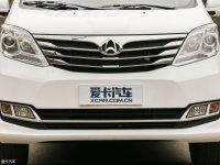 细节外观睿行S50中网