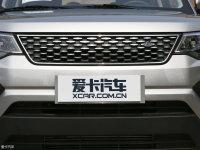 细节外观长安CX70中网