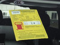 其它长安欧尚X70A工信部油耗标示