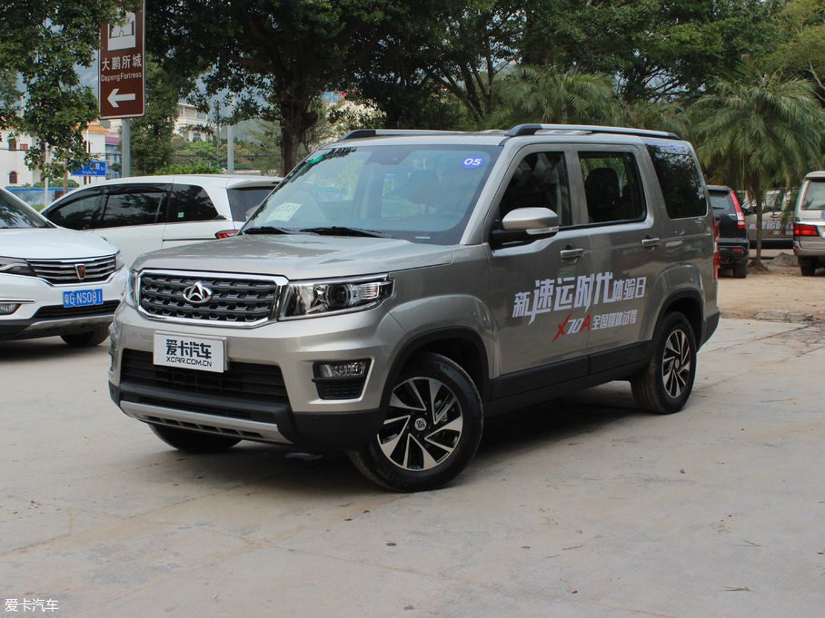 2018款欧尚X70A 1.5L 手动豪华型