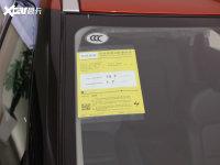其它啟辰T60 EV工信部油耗標示