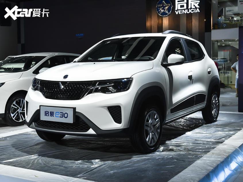 「图文」东风启辰e30于今日上市