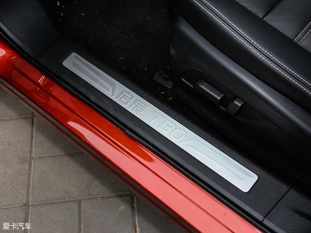 东风日产启辰T90配置差异对比高清图片