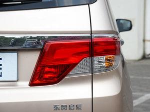 2017款1.6L XV CVT尊享版 尾灯