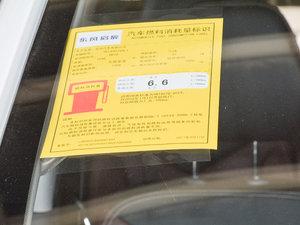 2017款1.6L XL CVT豪华版 工信部油耗标示