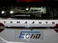 细节外观野马EC60细节外观