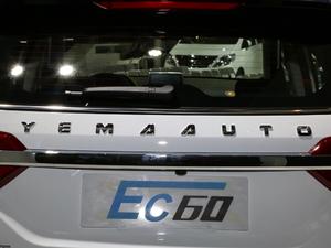 2018款R500 创客版 细节外观