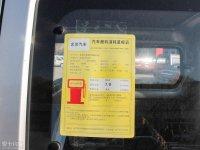 其它威旺306工信部油耗标示