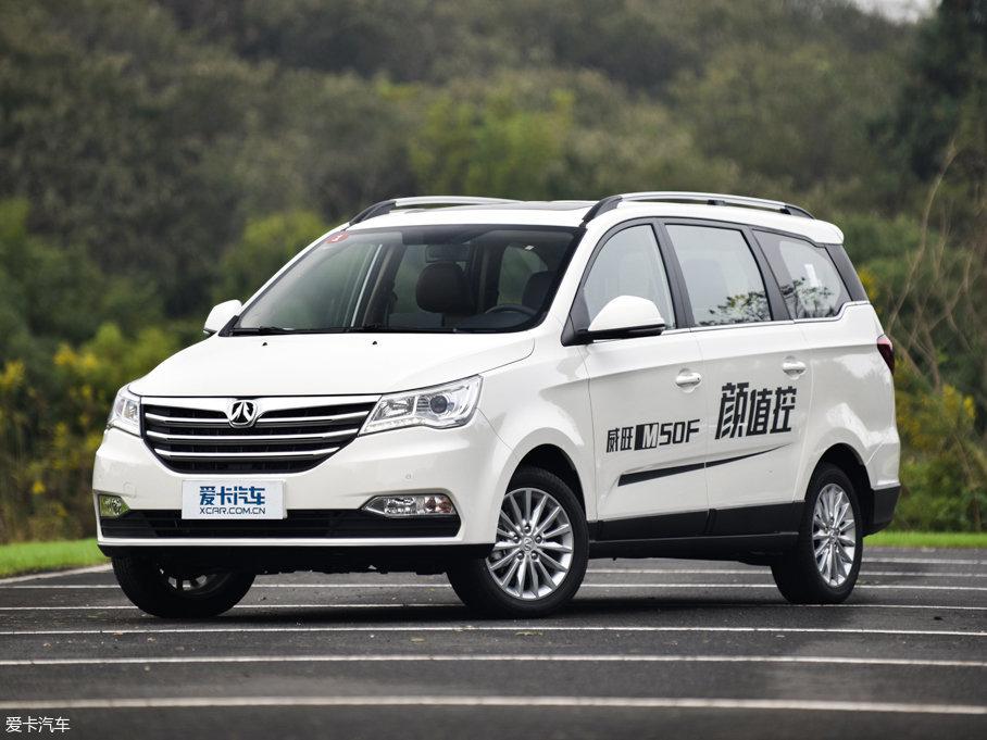 威旺M50F大同市购车最高优惠7000元