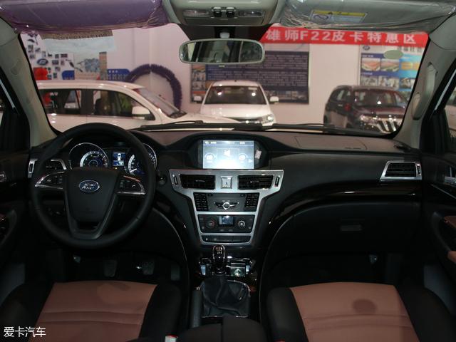 福迪汽车2017款揽福