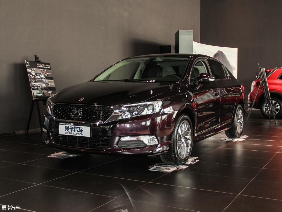 现车促销 天津市购DS 5LS优惠1.4万元