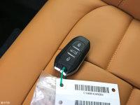 其它DS 6钥匙