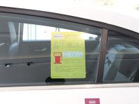 其它观致3轿车工信部油耗标示