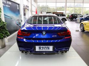 2015款Gran Coupe 纯后