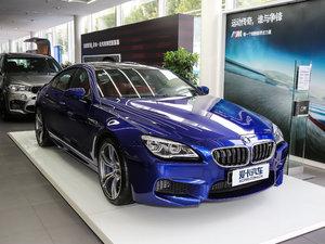 2015款Gran Coupe 整体外观