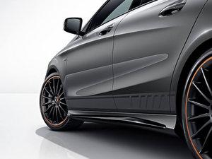 2015款OrangeArt Edition 细节外观